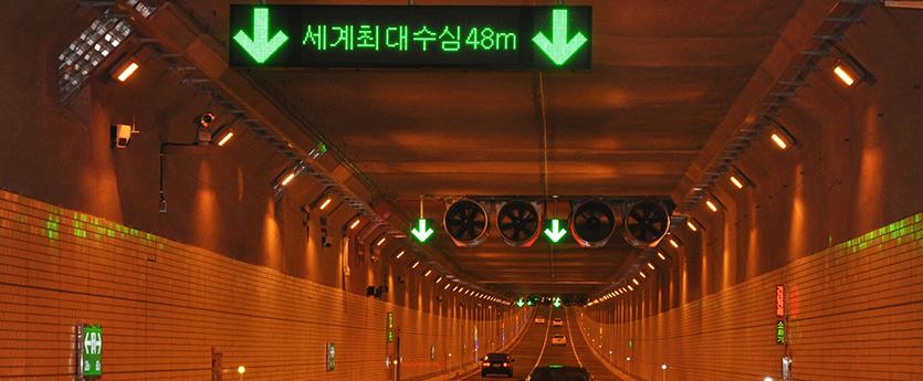 가덕해저터널.png